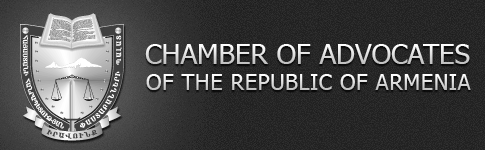 chamber of advocates Armenia member law firm -
